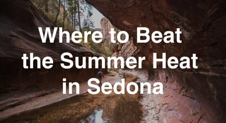 Where to Beat the Summer Heat in Sedona, Alma de Sedona Inn
